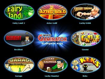 Игры в автоматы бесплатно без регистрации братва