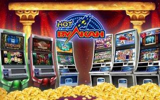 Игровые автоматы вуолкан игровые автоматы в фотографиях