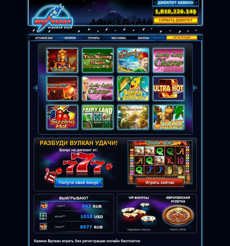 Игровой автомат garage (гараж) онлайн