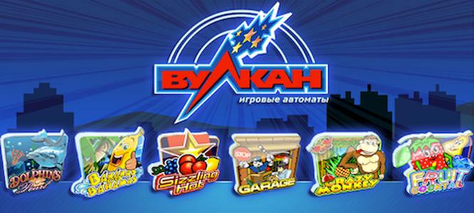 Азартные игры в интернете украина
