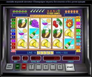 Игровые аппараты обыграть игра как в игровые автоматы