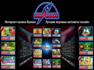 Онлайн казино на планшет вулкан на рубли рулетка лимит 1 1000