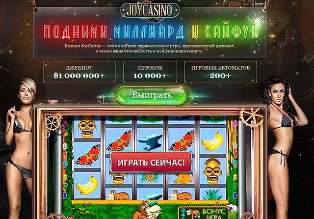 problema-viigrat-kazino