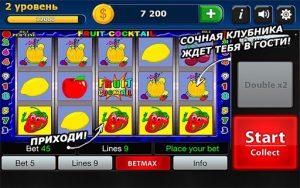 бесплатные игровые автоматы demo novomatic multi-gaminator