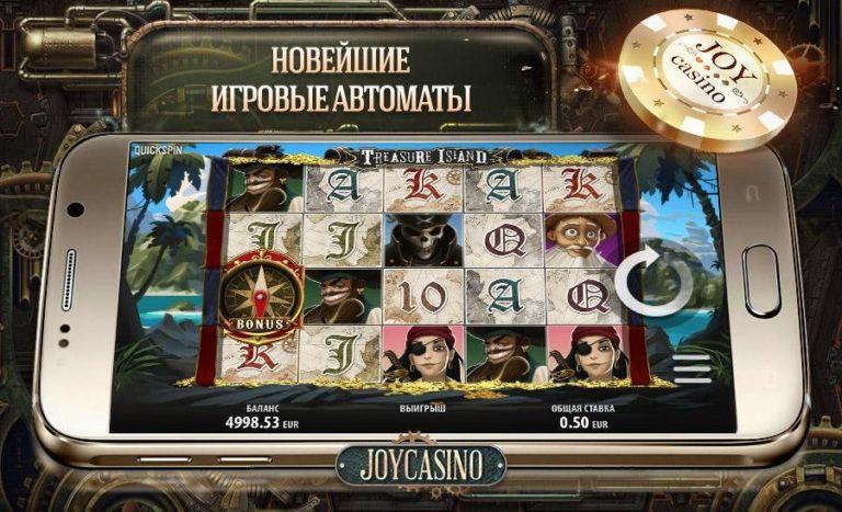 Слоты Джойказино для увлеченных и азартных